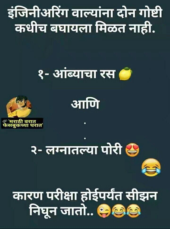 Pin By Appa Jadhav On Marathi Quotes Affirmation Quotes Sweet Quotes Marathi Quotes