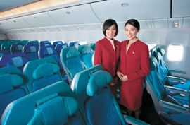 We pick the world's best airlines and explain what makes them special.