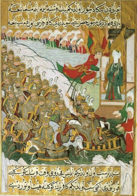 Muhammad sending waves of horsemen into combat at the Battle of Badr in an illustration from the Siyer-i Nebi (The Life of the Prophet), written around 1388. Source: The Quarterly Journal of Military History