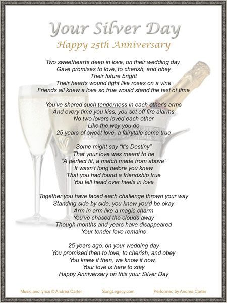 Lyric Sheet for original  25th anniversary song, Your Silver Day