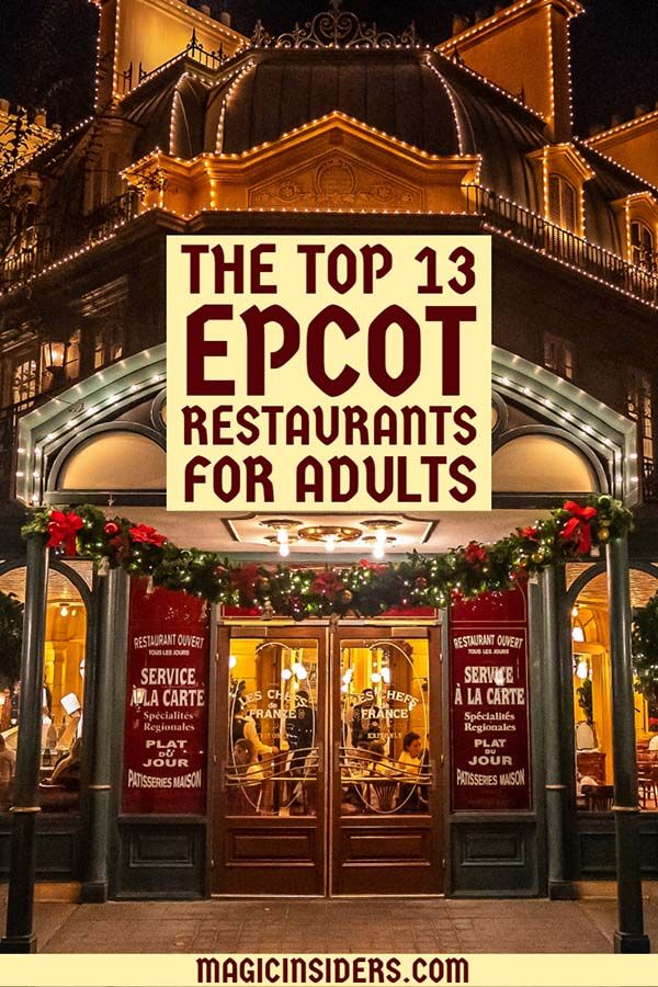 The Top 13 Best Epcot Restaurants For Adults Magic