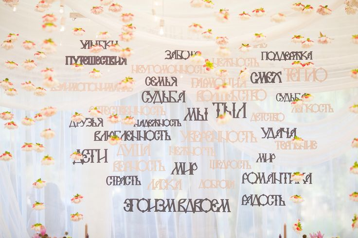 Dergousova_agency Comilfodecor Fiori