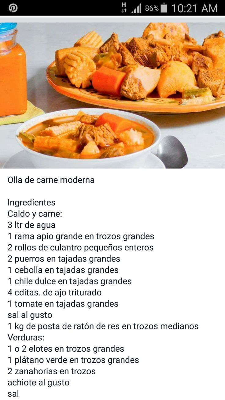 OLLA DE CARNE