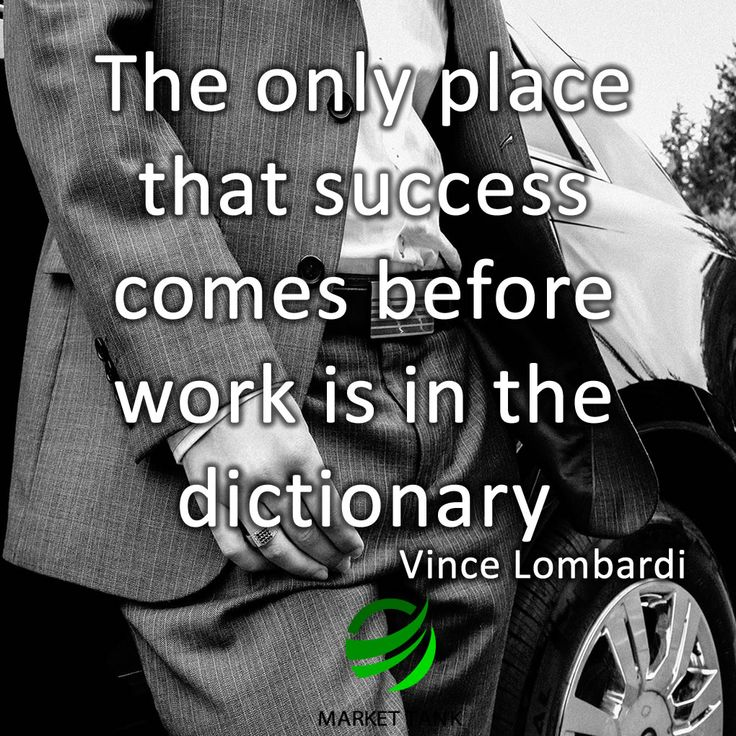 Yeah, hard work is the answer!  #startup  #motivationalquotes #entrepreneur #markettank #success #motivation