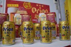 オリオンビールがイオン琉球と協力し全国のイオングループ店舗で本部町産のアセローラ果汁を使った発泡酒オリオン島恵みを約万本限定で発売されます 約年かけて開発された同商品はアセローラのフルーティーな香りとやわらかな苦みが特徴 全国の皆さん沖縄で愛されてるオリオンビールの新しい風味を味わってみてくださいね