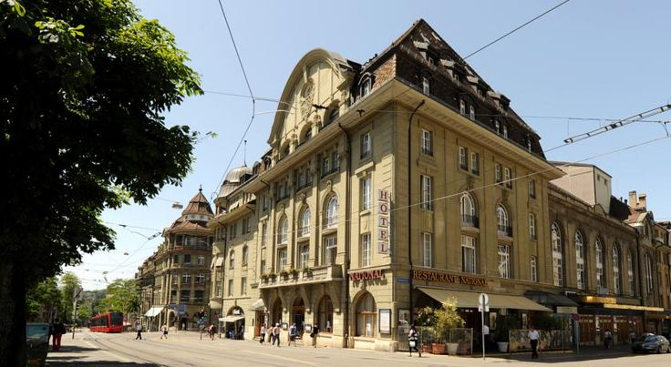 HOTEL|スイス・ベルンのホテル>中心部に位置し、中央駅まで徒歩わずか5分>ホテル ナショナル ベルン(Hotel National Bern)