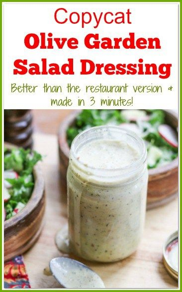 This Copycat Olive Garden Salad Dressing Recipe is better than the restaurant version. It is rich, creamy, and full of flavor. It is so easy to make, you can whip it up in just 3 minutes!