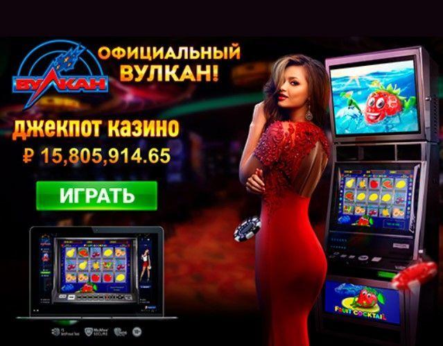 Slots City — онлайн казино с выводом денег на карту и безопасными алгоритмами передачи данных.Финансовые операции защищены надежными SSL-протоколами с длинной ключа бит.