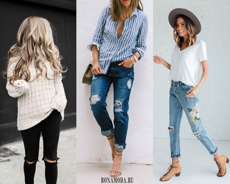 С чем носить рваные джинсы: вязаный свитер, рубашка в полоску, белый топ