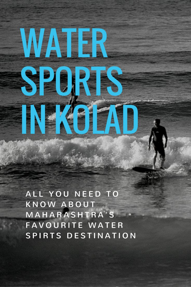 Kolad offers a choice of activities like boating, kayaking, tubing and white water rafting in Maharashtra, only a few hours away from Mumbai! http://lifestyleproblog.me/water-sports-experience-at-kolad-in-maharashtra/