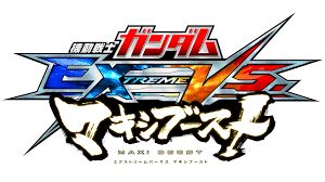 Image result for japanese fighting game logos