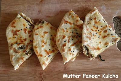 A Gourmet Meal: Mutter Paneer Kulcha