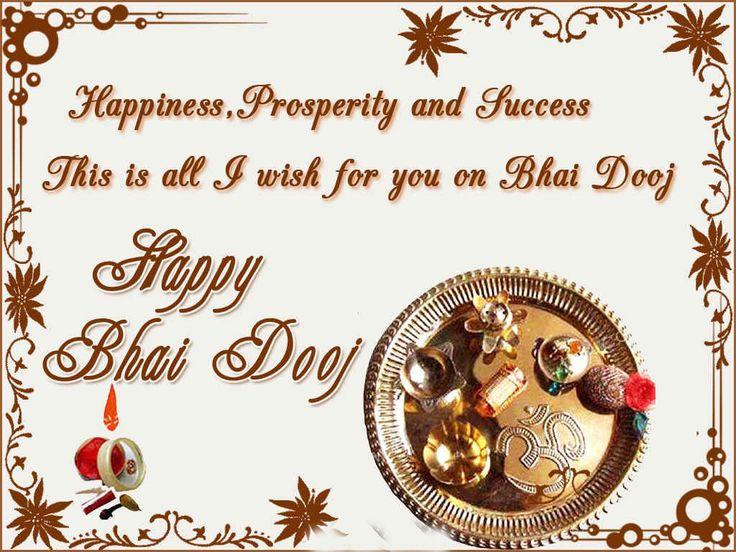 Happy Bhai Dooj Wallpapers Download And Share - http://www.happydiwali2u.com/happy-bhai-dooj-wallpapers-download-and-share/