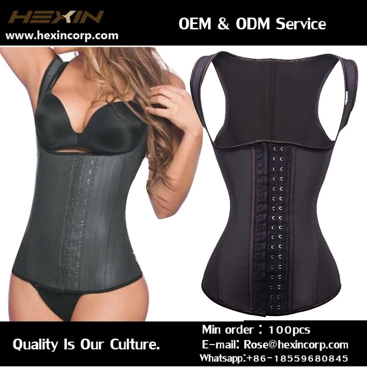 OEM&ODM Steel Bone Slimming best waist trainer corset