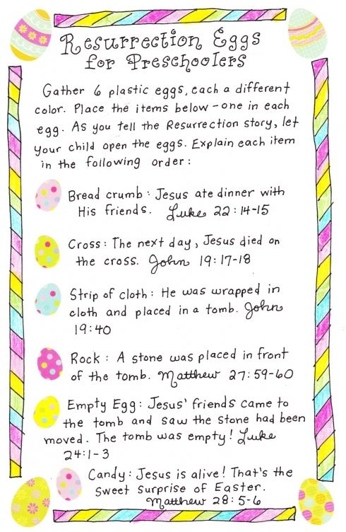 I was looking for something like this. Resurrection Eggs for Toddlers idea from Happy Home Fairy. Such a great idea to teach the Easter story to small children who are too young to do other religious Easter ideas.