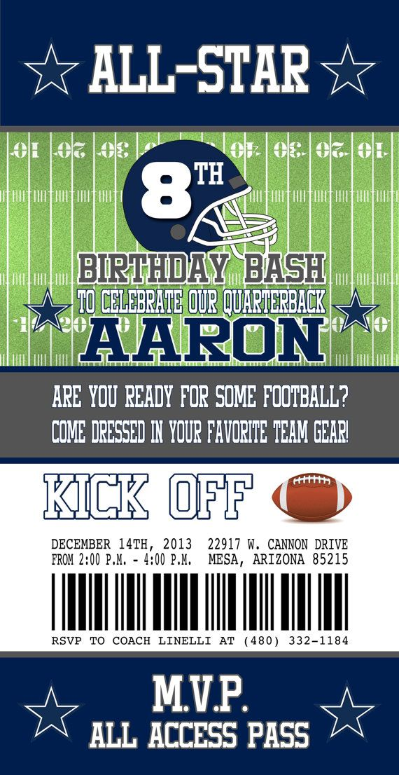 Dallas Cowboys Inspired Football Ticket Birthday Invitation Printable Birthday Invitation Football Theme Party