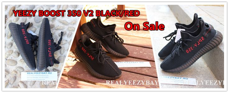 Yeezy Shoes Real | Kanye West Yeezy Shoes