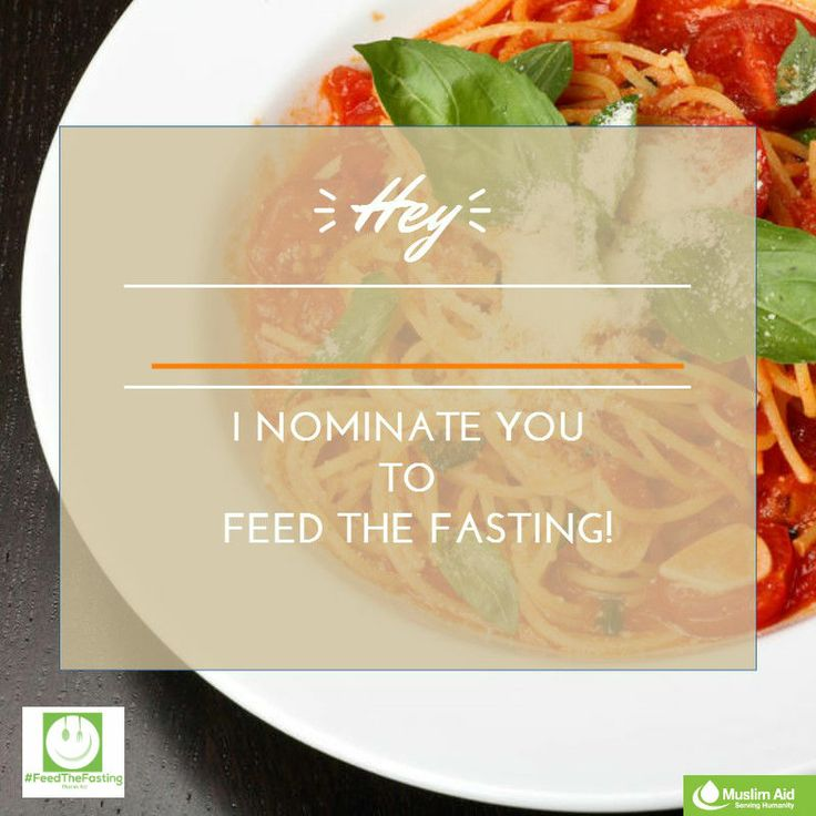 Already donated your lunch to Feed The Fasting this Ramadan? Why not nominate your friends, family and even co-workers to get involved?    Step 1: Take a picture of your lunch Step 2: Hashtag #FeedTheFasting  Step 3: Donate your lunch amount via http://bit.ly/FeedTheFasting  Step 4: Make Dua