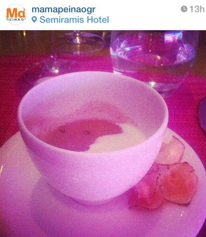 Amuse Buche / Photo by #food portal mamapeinao.gr from Food & #Wine Experience at #Semiramis #Restaurant