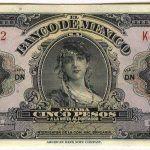 """Billete conocido como """"La Gitana"""", también entre los primeros tres billetes emitidos por el Banco de México."""