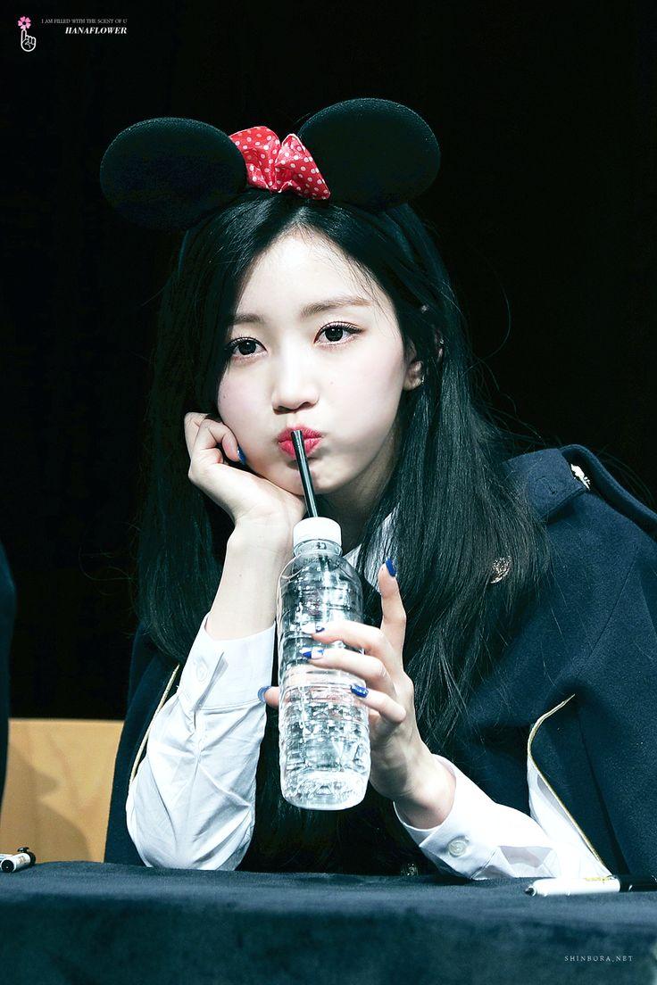 HANA (Gugudan) Suwon Fansign ©하나꽃