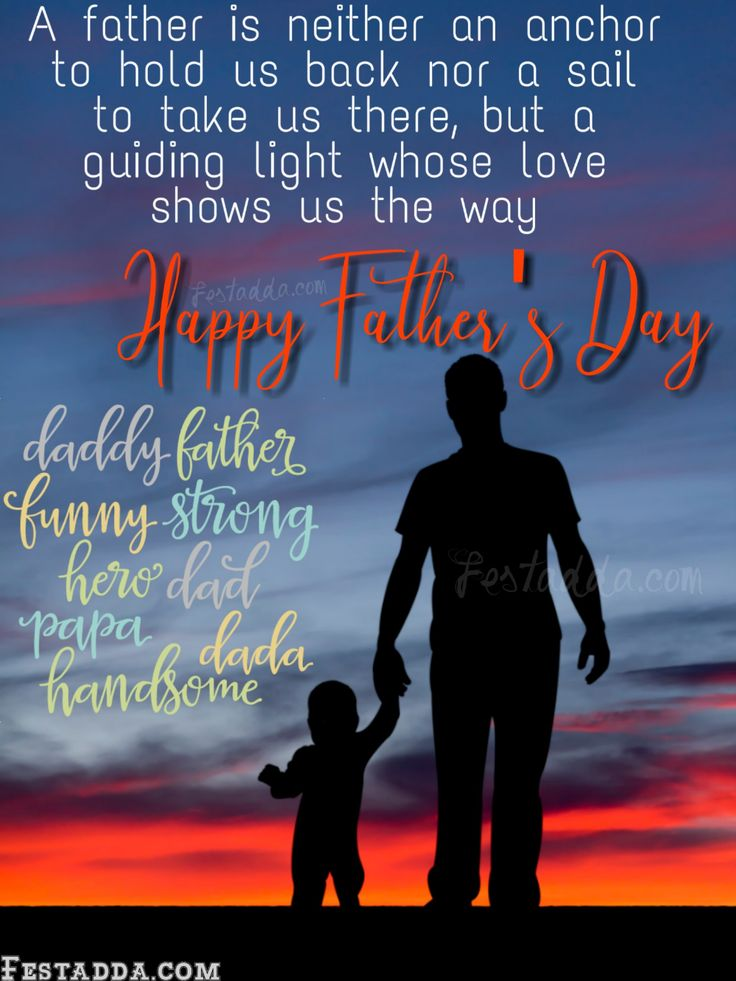 informat happy fathers day - 736×981