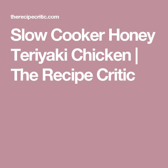 Slow Cooker Honey Teriyaki Chicken | The Recipe Critic