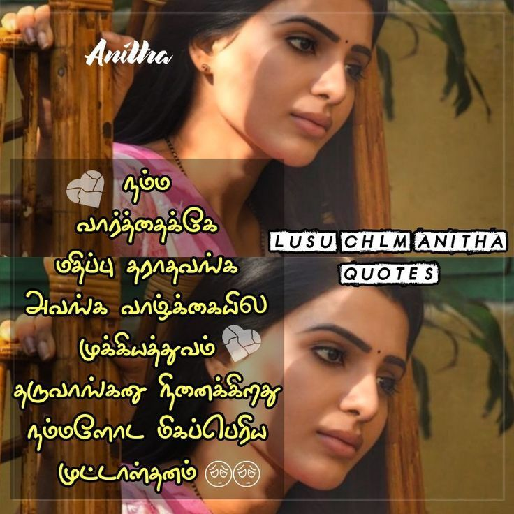 Pin By Aegan On Me With Images Love Failure Fake People Feelings