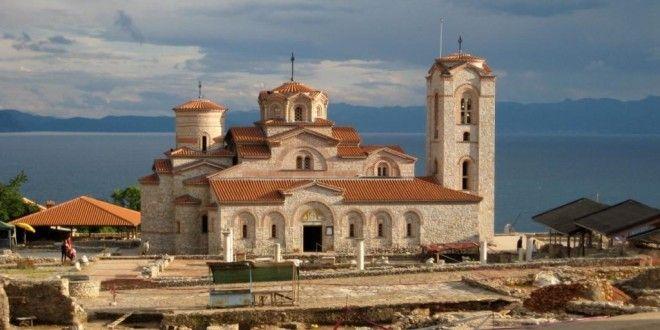Republic of Macedonia – Tourist Destinations