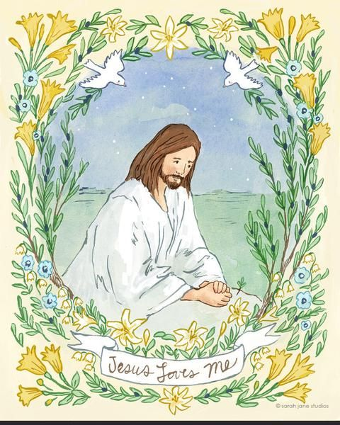 Jesus Loves Me-YELLOW – Sarah Jane Studios