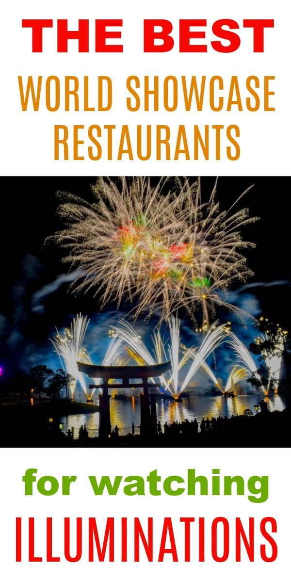 Walt Disney World Vacation Planning Tips And Tricks The Best Restaurants Around Showcase For Viewing Illuminations Reflections Of Earth