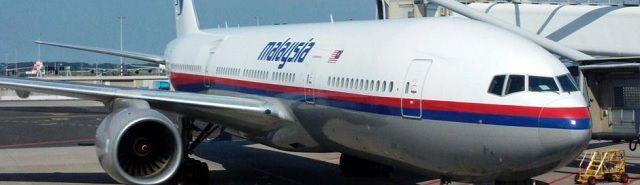 """""""Onderzoek Duitse geheime dienst naar vliegramp MH17 is onzin"""" - http://www.ninefornews.nl/onderzoek-duitse-geheime-dienst-naar-vliegramp-mh17-onzin/"""