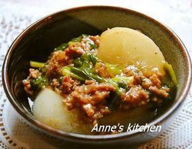Easy! Ground Chicken & Turnip Ankake 簡単!かぶの挽肉トロトロあんかけ