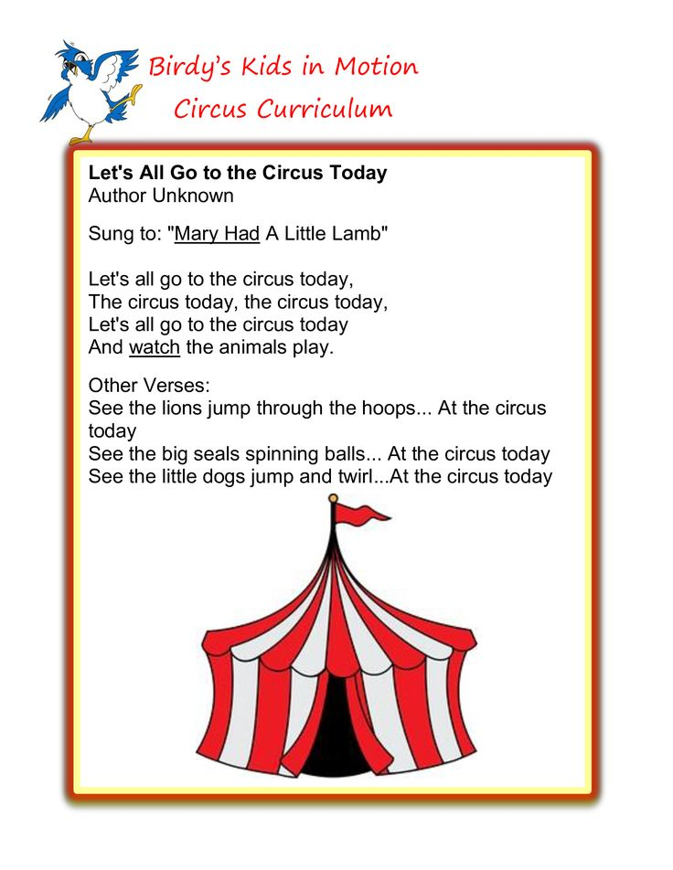 Let's All Go to the Circus Today Song #BirdysKids #ToddlerCreativeMovement …