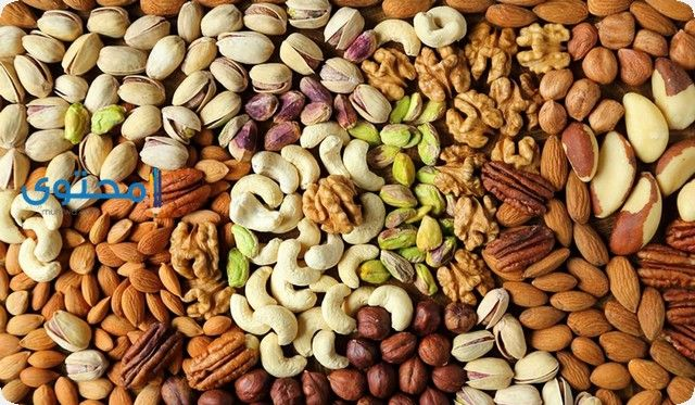 تفسير رؤية المكسرات في الحلم للعزباء والمتزوجة Dried Fruit Dry Fruits Online Fruits Online