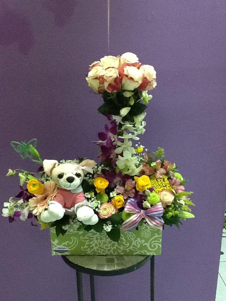 Bello jard n de flores para nacimiento arreglo for Arboles florales para jardin