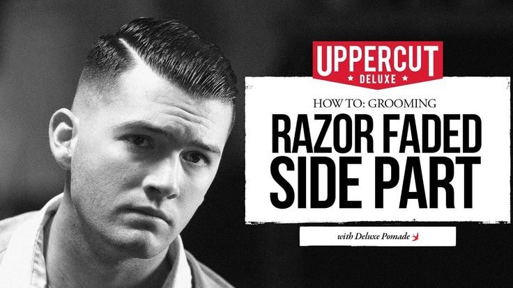How to style a Side Part with a Razor Fade | Uppercut Deluxe | Pomade - YouTube