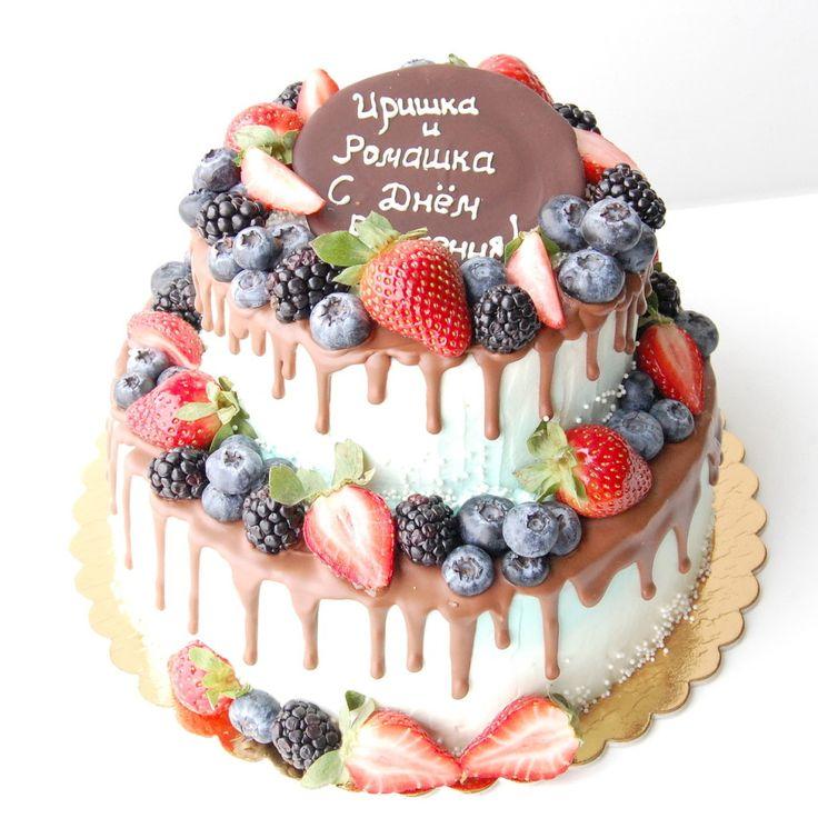 Семейный торт на день рождения