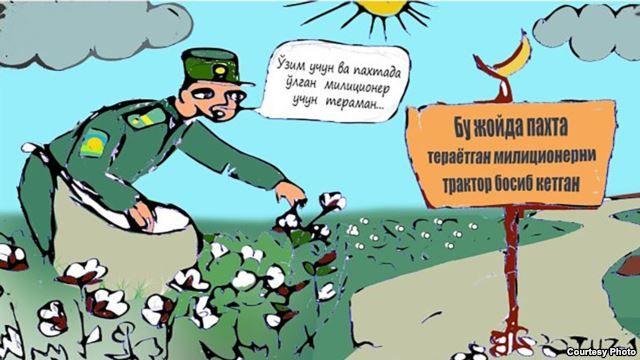 Uzbekistan - caricature about uzbek police in cotton harvest