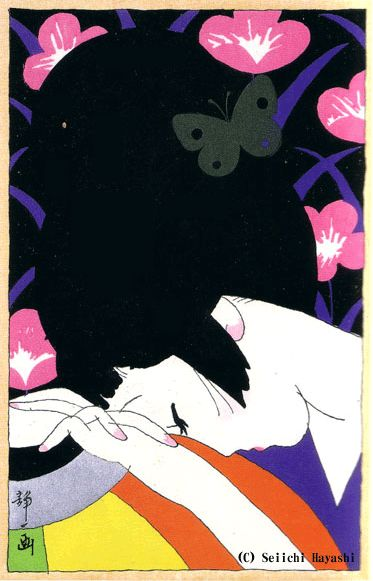 Seiichi Hayashi - Black Butterfly - Flower ...[]... Background