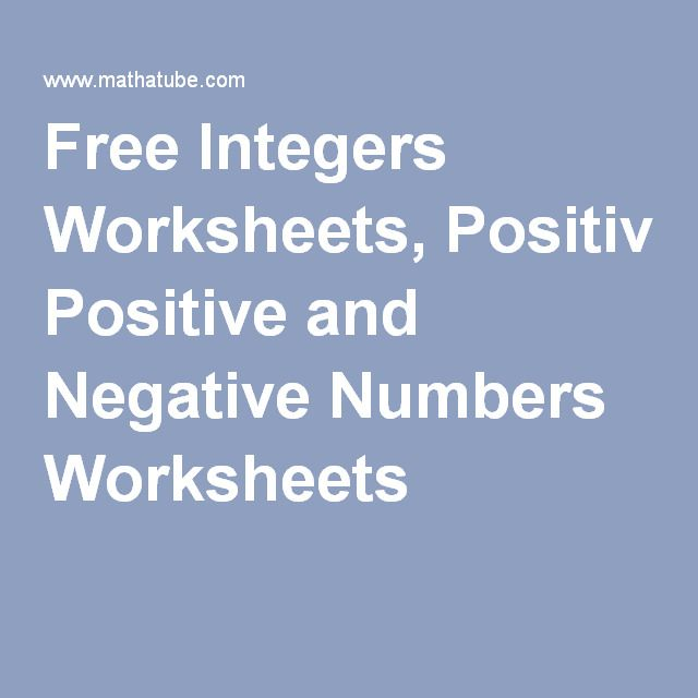 Free Integers Worksheets, Positive and Negative Numbers - start with Subtraction #1