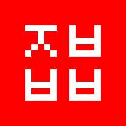 Benchmark#4 집밥