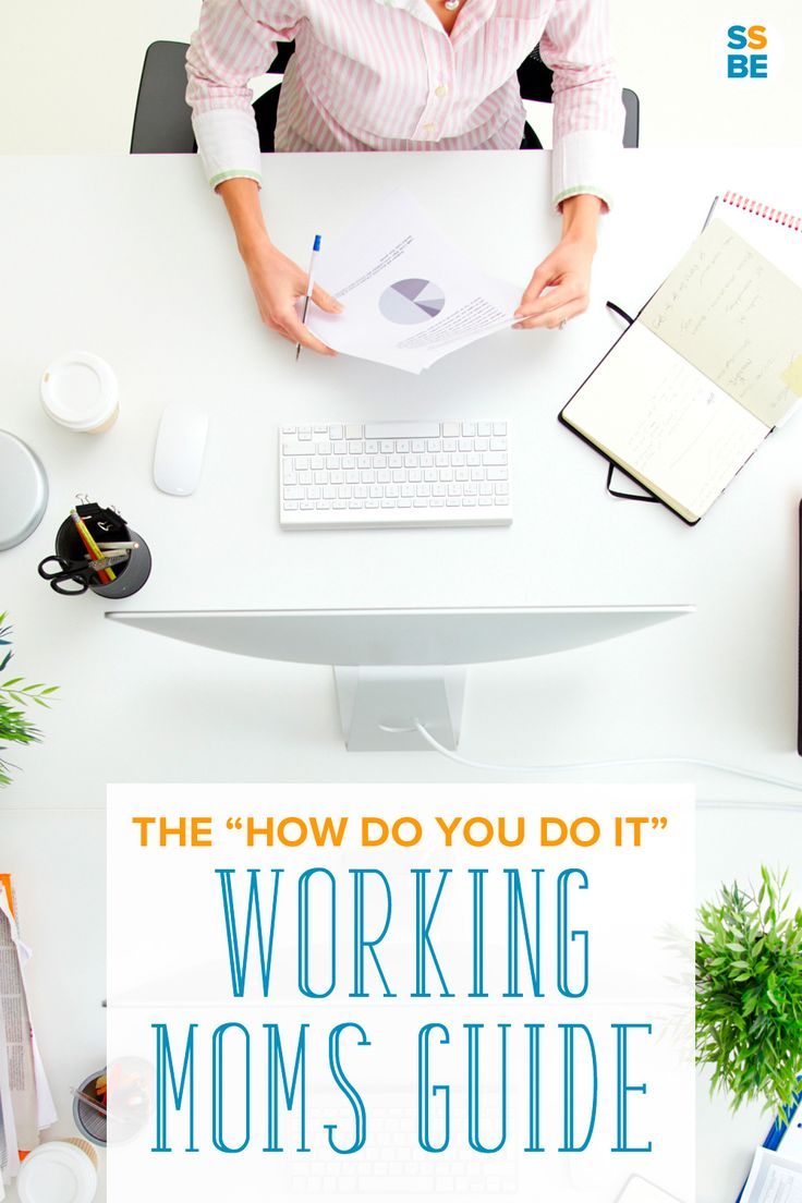 Balancing work and life can be a challenge for working moms, me included! This is a must-read for anyone struggling with getting it all done.