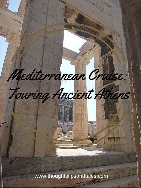 Parthenon art history essay