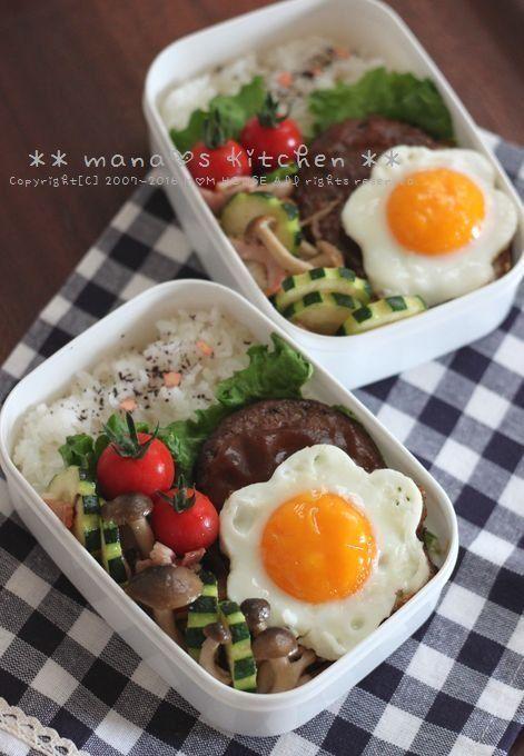 Cute Loco Moco bento box, featuring flower-shaped fried eggs