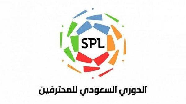 Pin On الدوري السعودي للمحترفين