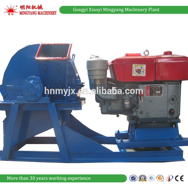 CE ISO approved Easy operation forest timber wood crushing machine/bamboo shredder machine008613838391770