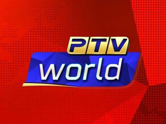 Ptv World Live Pakistan Tv Channel Pakistan Tv World Tv Tv Channel