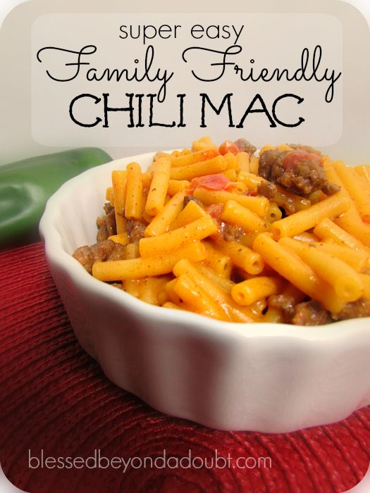 Even adults will love this mildly seasoned and sweet kids' favorite chili recipe. All you need is one pot, 30 minutes, and only a few simple ingredients. This is so good topped with shredded cheese, sour cream, and some crushed Fritos corn chips.