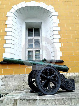 Russian martial guns 17-18 centuries. Kremlin, Russia